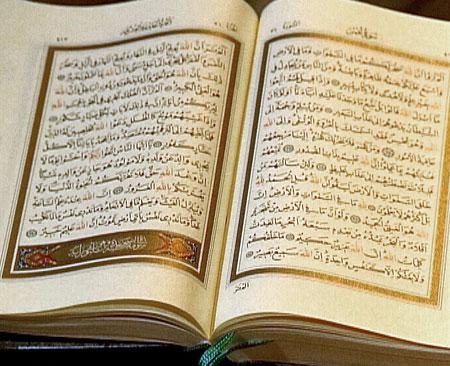 Die heilige Schrift des Islam: der Koran